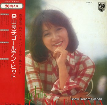 MORIYAMA, RYOKO golden hits