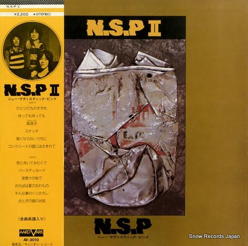 NEW SADISTIC PINK n.s.p ii