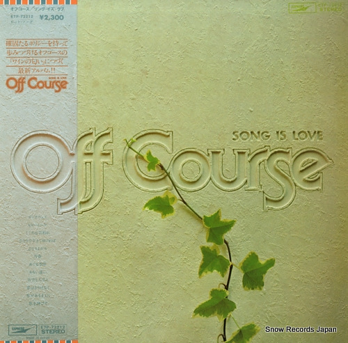 OFF COURSE song is love