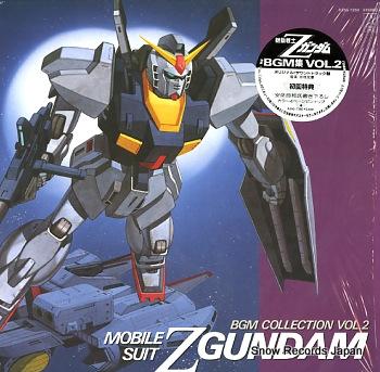 MOBILE SUITE Z GUNDAM bgm collection vol.2