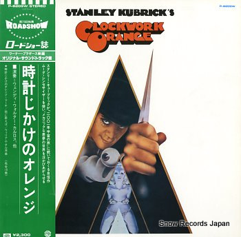 OST clockwork orange