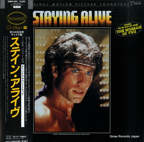 OST staying alive