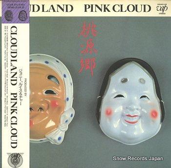 PINK CLOUD cloudland