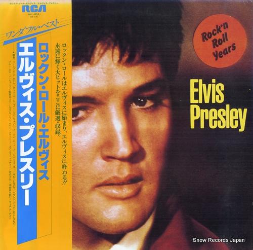 PRESLEY, ELVIS rock'n roll years