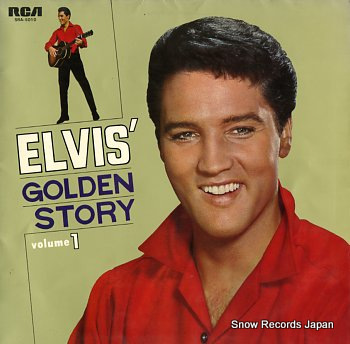 PRESLEY, ELVIS golden story vol.1