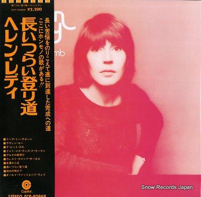 ヘレン・レディ 長いつらい登り道 Vinyl Records