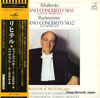 RICHTER, SVIATOSLAV tchaikovsky: piano concerto no.1