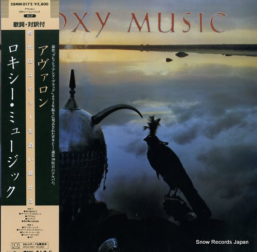 ROXY MUSIC avalon