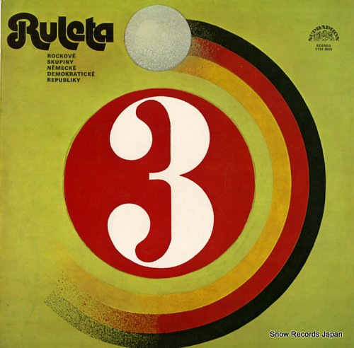 RULETA 3 Vinyl Records