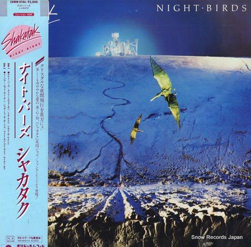 SHAKATAK night birds
