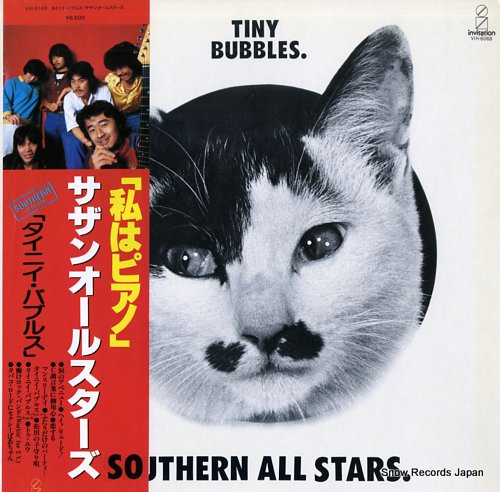 SOUTHERN ALL STARS tiny bubbles