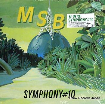 SUGI, MASAMICHI symphony #10