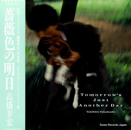 TAKAHASHI, YUKIHIRO tomorrow's just another day