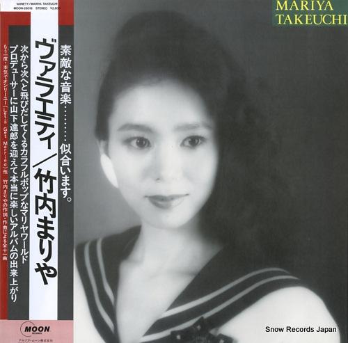 TAKEUCHI, MARIYA variety
