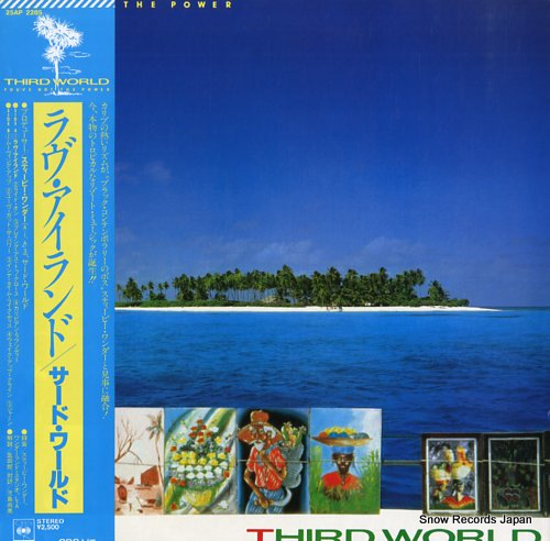THIRD WORLD you've got the power 25AP2285 - front cover