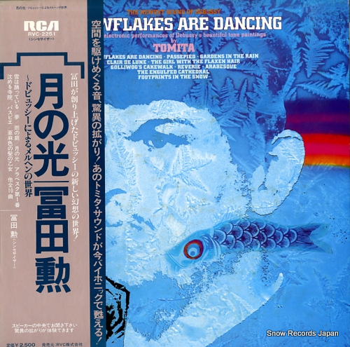 TOMITA, ISAO snowflakes are dancing