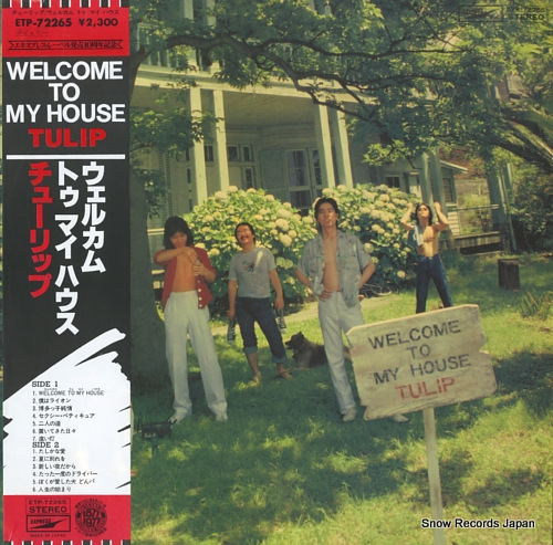 TULIP welcome to my house ETP-72265 - front cover