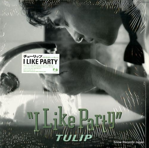 TULIP i like party