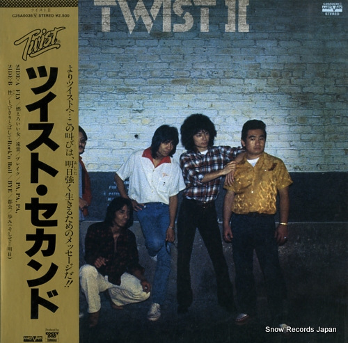 TWIST ii C25A0036 - front cover