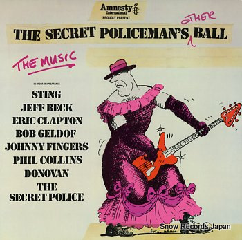 V/A secret policeman's other ball, the