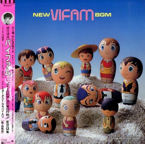 VIFAM new bgm