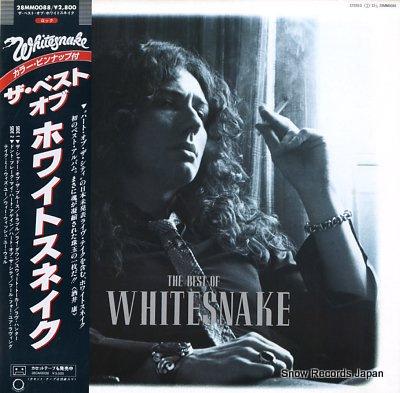 WHITESNAKE best of whitesnake, the