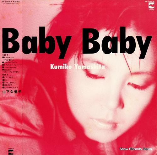 YAMASHITA, KUMIKO baby baby