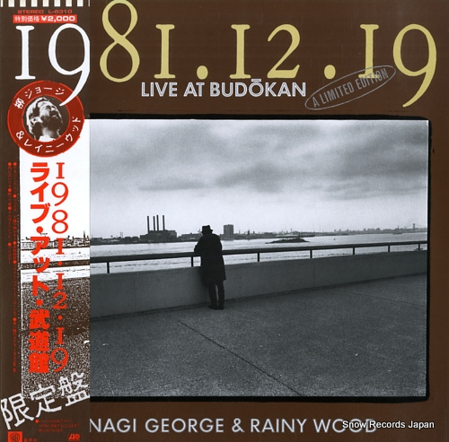 YANAGI, GEORGE live at budokan