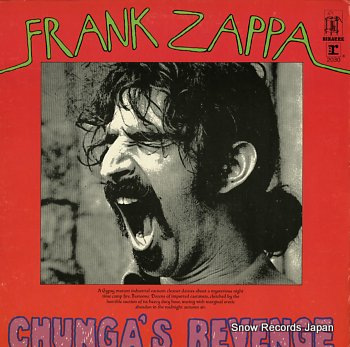 ZAPPA, FRANK chunga's revenge