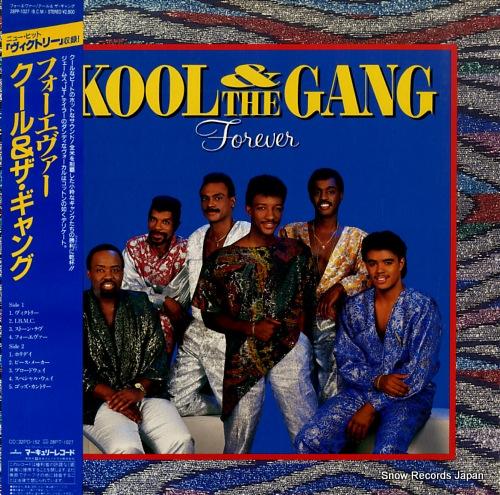 KOOL & THE GANG forever