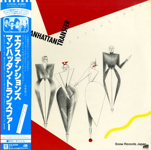 MANHATTAN TRANSFER, THE extensions
