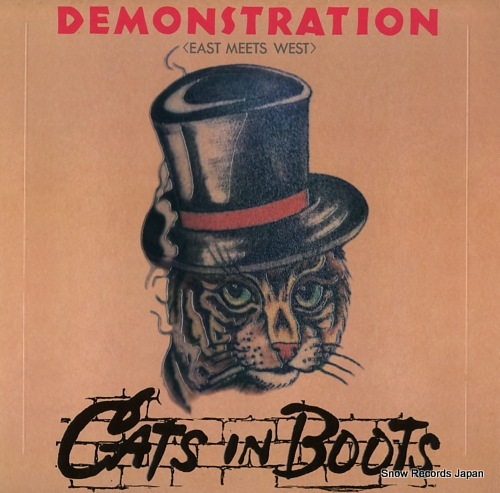 CATS IN BOOTS demonstration