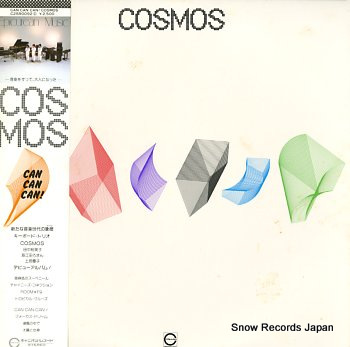 COSMOS can can can