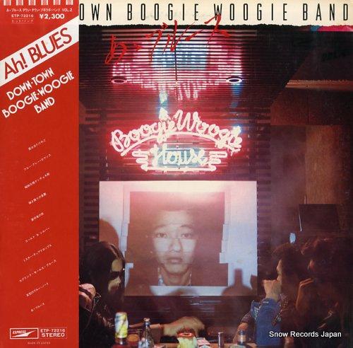 DOWN TOWN BOOGIE WOOGIE BAND ah blues vol.2