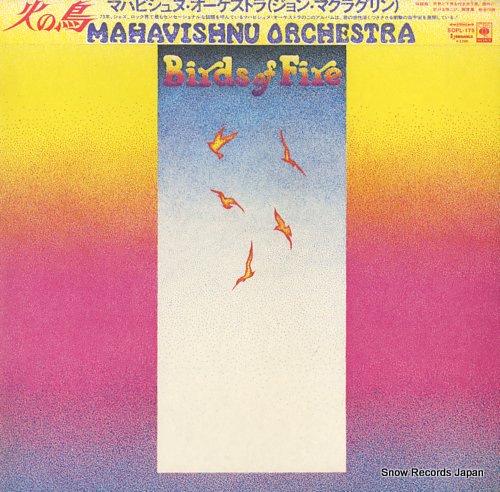 MAHAVISHNU ORCHESTRA, THE birds of fire