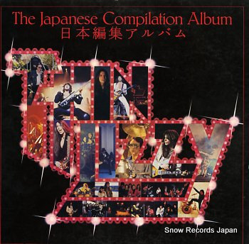 THIN LIZZY japanese compilation album, the