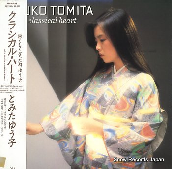 TOMITA, YUKO classical heart