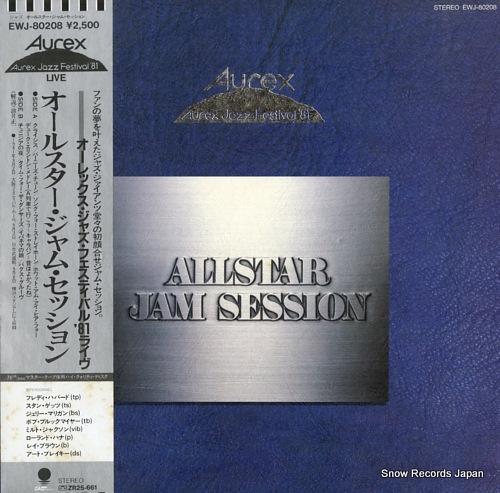 V/A aurex jazz festival '81 allstar jam session