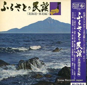福岛离北海道有多远