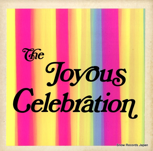 JOYOUS CELEBRATION, THE the joyous celebration ART1771 - front cover