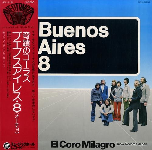BUENOS AIRES 8 el coro milagro SFX-5131 - front cover