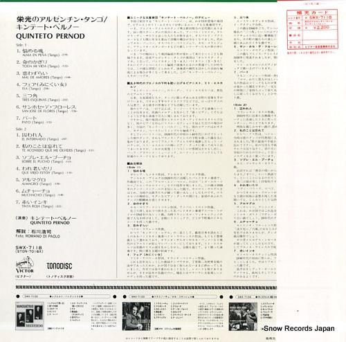 QUINTETO PERNOD quinteto pernod SWX-7118 - back cover