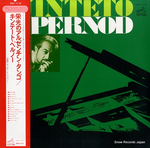 QUINTETO PERNOD quinteto pernod SWX-7118 - front cover