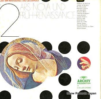 V/A アルス・ノヴァと初期ルネッサンスの音楽 MI2533-4
