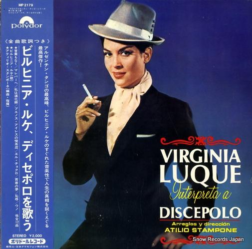 ビルヒニア・ルケ ディセポロを歌う MP2179