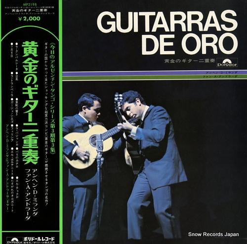 ギターラス・デ・オロ 黄金のギター二重奏 MP2198