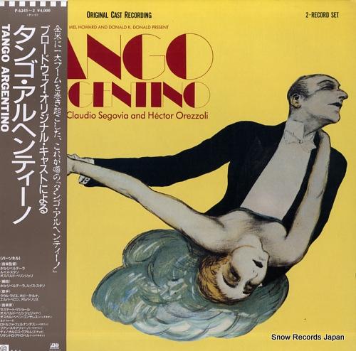 ORIGINAL CAST RECORDING tango argentino P-6241-42 - front cover