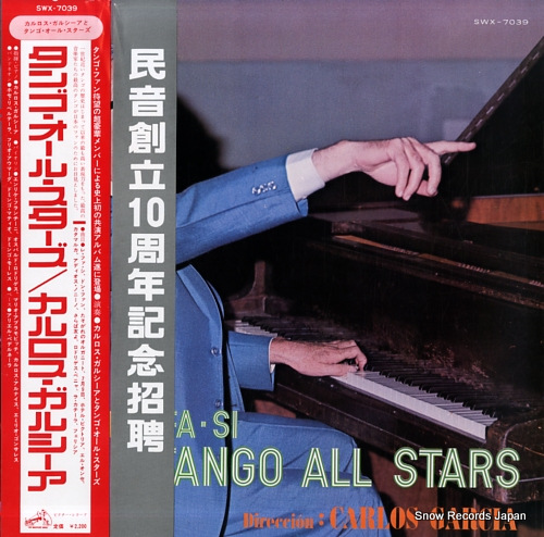 GARCIA, CARLOS, AND TANGO ALL STARS re fa si SWX-7039 - front cover