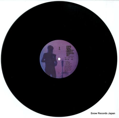 U2 ブラッド・レッド・スカイ 20S-192