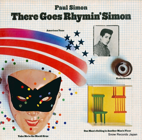 SIMON, PAUL there goes rhymin' simon SOPM57 - front cover